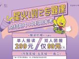 惠东初中英语1对2补习班星火教育团报99元总结期中