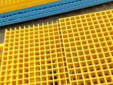 高强度玻璃钢格栅 供应防腐蚀玻璃钢格栅 洗车房玻璃钢格栅批发