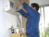 空调拆装 维修加氟 中央空调维修保养