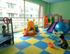婴趣坊日间照料中心专业接受宝宝托管机构