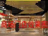 商场门店效果图设计、施工图深化、消防报批