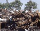 高价大批量金属回收、废钢回收、废铁回收、整厂回收