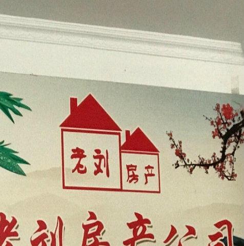 万宏7楼精装两室1000元/月