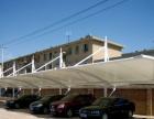 轩宇张拉膜景观膜结构学校小区自行车汽车停车棚遮阳棚