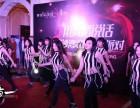 青岛崂山区专业舞蹈学习