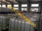 厂家出售双二五硫化剂