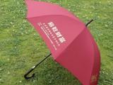 台州雨伞礼品,雨伞定制,广告雨伞定制 免费设计