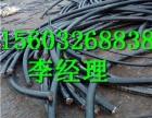 东营废电缆铝线变压器回收