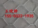 浙江护坡格宾石笼生产厂家/锌铝合金格宾网价格
