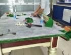 海淀区台球桌专业组装 海淀区台球桌专业维修