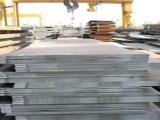 20锰2板料质量