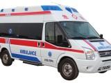 河源重症监护救护车出租 救护车出租按公里收费