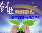 上海招商加盟 家用电器 投资金额 1万元以下