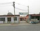 秦皇岛抚宁县留守营国道 厂房 30000平米