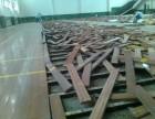 郑州专业砸墙大地平室内外拆迁垃圾清运,装修前一切杂活