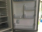 自用海尔快乐王子BCD-208KBS双门冰箱转让