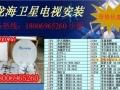 出售台湾。国产机顶盒子