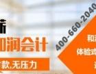 芜湖学历教育成人学历提升中心