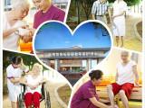 北京市西城區高端養老院怎么走普親養老院