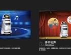 许昌襄城小胖机器人多少钱