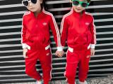 2015春款 一件代发 校服 幼儿园 园服 儿童运动 童套装 童