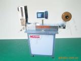 超声波商标剪切机.切带机,断带机,剪带机