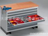 刀具储运系列/及带挂板工作桌