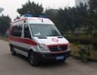 大兴救护车出租 大兴区医院救护车 大兴120救护车出租