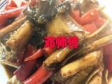 鱼头特色湘菜馆