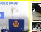 恩施监控厂家批发销售安装网络高清监控摄像头/报警器