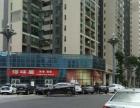转让金阳会展城B区临街商铺、十字路口、黄金位置