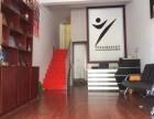 单县跆拳道运动协会培训中心