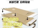 新款 苹果5手机壳 iphone5全包金属壳 两件套 金属边框加