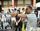 北京一日游 二日游 周边游 纯玩无购物