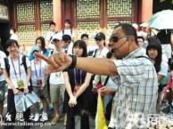 北京一日游 天津一日游 北京周边游 纯玩无购物