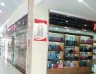 乐城商贸城,现铺,京津冀大型商贸物流中心