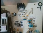 格力空调维修 加氟 移机