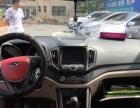 奇瑞 瑞虎5 2014款 2.0 手动 智云版