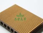 塑木地板批发-塑木地板直销-木皇至尊