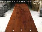 会议桌实木大板会议桌