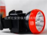 正品雅格 YG3595 头灯 应急灯 探照灯 8个LED灯强弱两