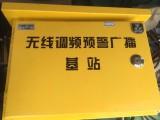 河南无线广播预警设备厂家