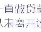 天津汽车抵押贷款公司不押车流程正规资料