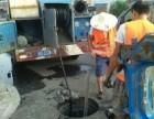 新昌专业疏通下水道,疏通马桶维修,清理化粪池 高压清洗管道