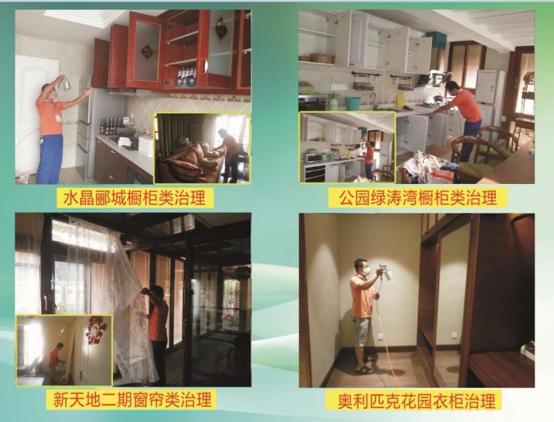 桂林权威甲醛检测桂林空气检测桂林新房除甲醛桂林新房除异味