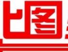长治华图2017国考咨询