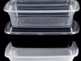 1000ML一次性美式长方形餐盒/美式盒/美式打包盒/外卖盒