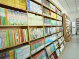 特价图书 新书特价 中小学图书 馆配图书批发零售
