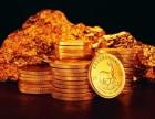 国盛金业贵金属交易