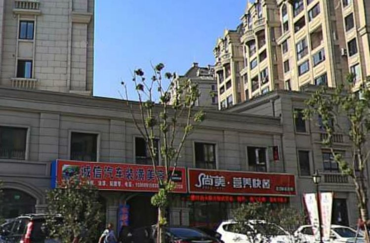 近 地 铁,租金1.2万,挑高6米,小 户 型,精装通,天然
